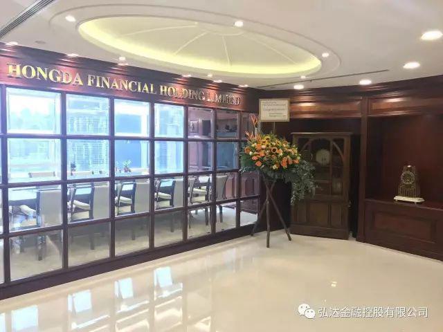 <span>香港弘达金控,太古广场,办公室装修工程监理